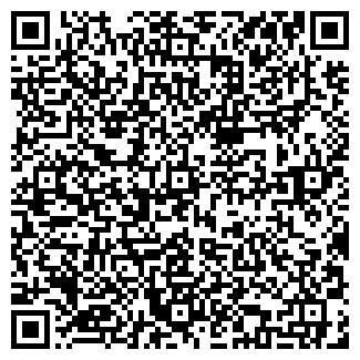 QR-код с контактной информацией организации АН «Капитал»