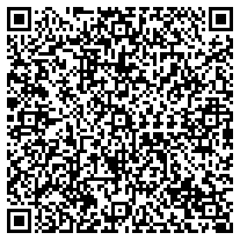 QR-код с контактной информацией организации ООО ПРОЭКСПЕРТ