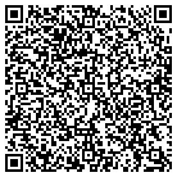 QR-код с контактной информацией организации ЧП Бондарев