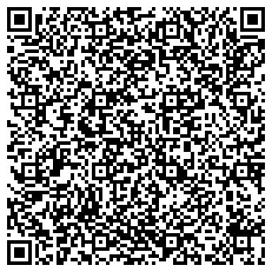 QR-код с контактной информацией организации Субъект предпринимательской деятельности Агентство недвижимости «Социальная помощь»