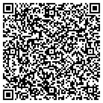 QR-код с контактной информацией организации Флп Янутин