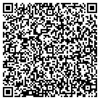 QR-код с контактной информацией организации Чп Decorativ