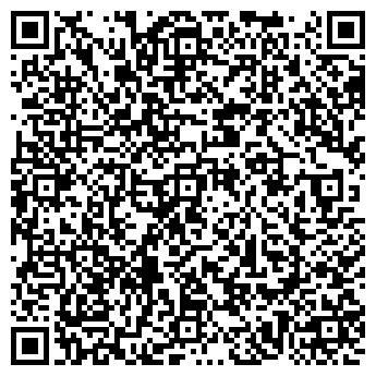 QR-код с контактной информацией организации Deal REAL Estate