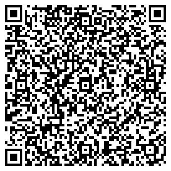 """QR-код с контактной информацией организации Государственное предприятие СРФ ДП""""Укрспецзем"""""""