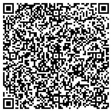 """QR-код с контактной информацией организации Юридический центр """"Фемида"""""""
