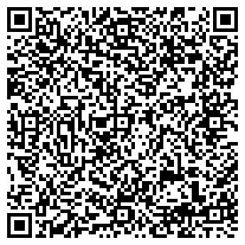 """QR-код с контактной информацией организации """"Дельта Инфо"""""""