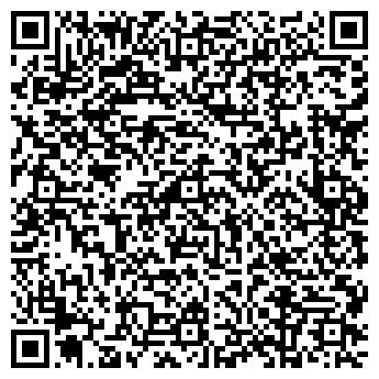 QR-код с контактной информацией организации АТТЕЙ