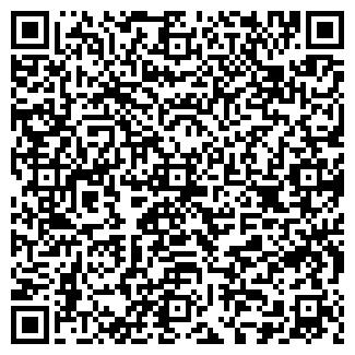 QR-код с контактной информацией организации ООО СТРОЙЗУНЯ