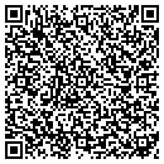 QR-код с контактной информацией организации В ВЕЧНОСТЬ