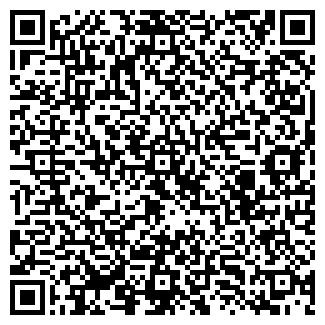 QR-код с контактной информацией организации Другая Zusta