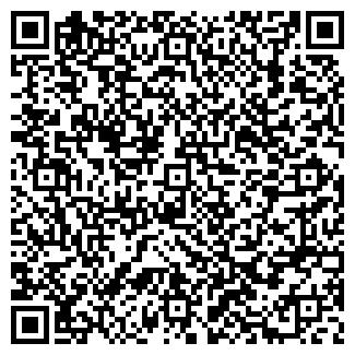 QR-код с контактной информацией организации ИП Асанович
