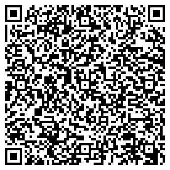QR-код с контактной информацией организации Субъект предпринимательской деятельности Костюм-ТВ