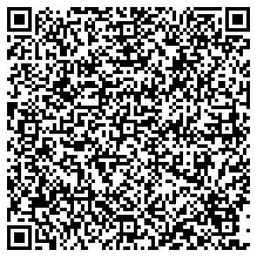 QR-код с контактной информацией организации БИЗНЕС КВОЛИТИ КОНСАЛТИНГ