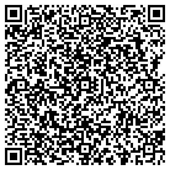 QR-код с контактной информацией организации ИП Аксенова Т. С.