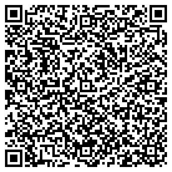 """QR-код с контактной информацией организации Общество с ограниченной ответственностью ООО """"Аэротур-Баллунс"""""""