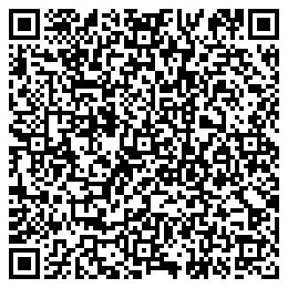QR-код с контактной информацией организации ОДО «МЕГАТОРТ»