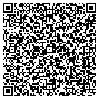 QR-код с контактной информацией организации Bravo Group
