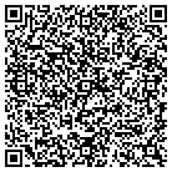 """QR-код с контактной информацией организации ООО """"ЕгиБел Групп"""""""
