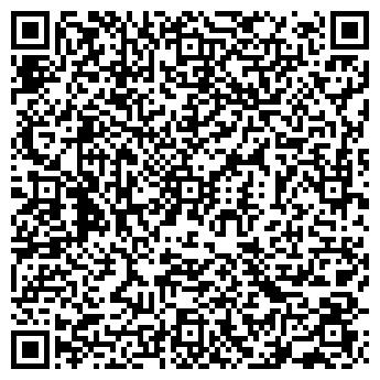 QR-код с контактной информацией организации ИП Центий Е.А.