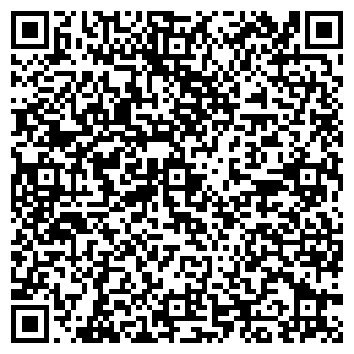 QR-код с контактной информацией организации ИП Бегалена