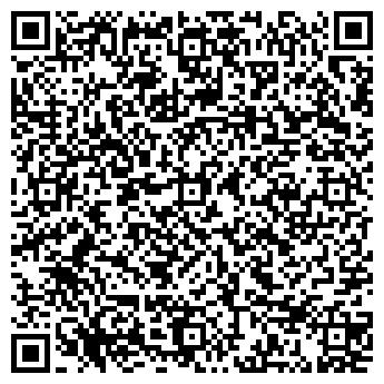 """QR-код с контактной информацией организации Арт-Центр """"Карнавал"""""""