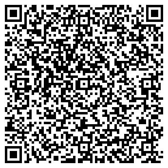 """QR-код с контактной информацией организации ТОО """"Монпансье"""""""