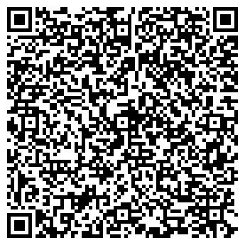 """QR-код с контактной информацией организации Студия праздника """"ВкУс"""""""