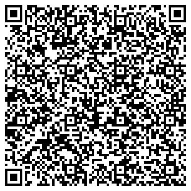 """QR-код с контактной информацией организации Студия восточного танца """"ЖЕМЧУЖИНА"""""""