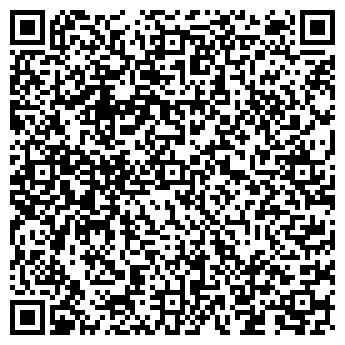 QR-код с контактной информацией организации Центр Праздников «МаКо»