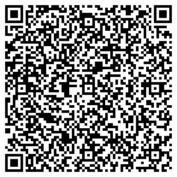 """QR-код с контактной информацией организации """"Фейерверк праздника"""""""