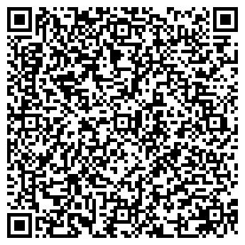 """QR-код с контактной информацией организации рекламное агентство полного цикла """"ЭФФЕКТ"""""""