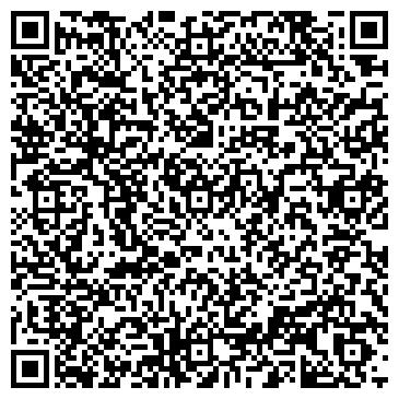 """QR-код с контактной информацией организации Частное предприятие Студия """"Розовый Слон""""."""