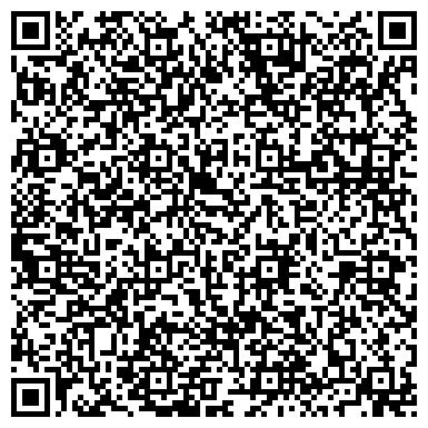 QR-код с контактной информацией организации Отель Рейкьявик - Алматы