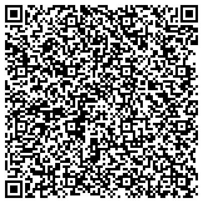 """QR-код с контактной информацией организации Студия праздников и событий """"CHOCOLATE"""""""