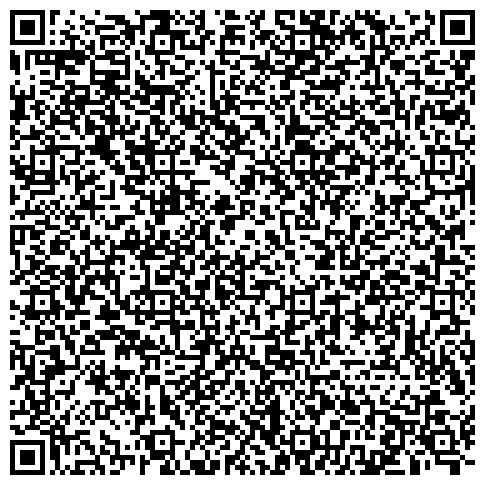 QR-код с контактной информацией организации Гелевые Шары Киев,м.Позняки - Заказать шарики: 093-969-47-97;098-809-69-29