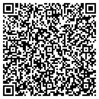 QR-код с контактной информацией организации ЖИЛСЕРВИС