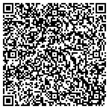 """QR-код с контактной информацией организации Частное предприятие Компания """"Film-production"""""""