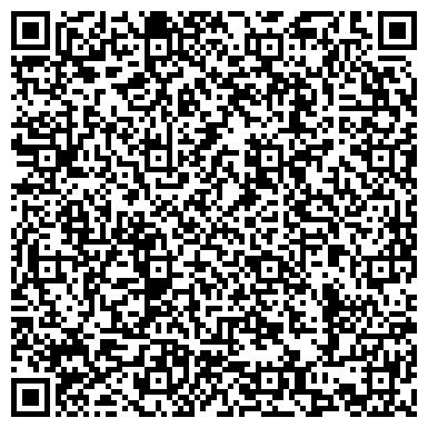 QR-код с контактной информацией организации Белый Кот-Чистота без химии