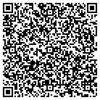 QR-код с контактной информацией организации АРС-СТИЛЛ