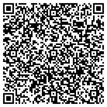 QR-код с контактной информацией организации Общество с ограниченной ответственностью РЕД ЛАЙН Сервис