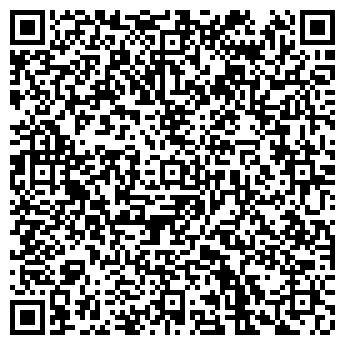 QR-код с контактной информацией организации кафе-бар Чарочка
