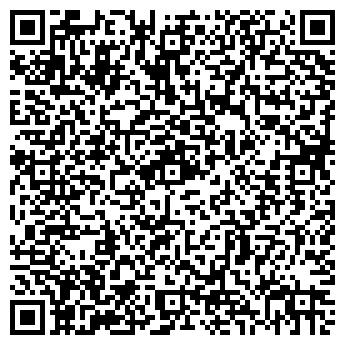 QR-код с контактной информацией организации Кафе Астрал