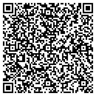 """QR-код с контактной информацией организации ПП """"Торти Вашої мрії"""""""