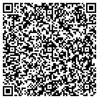 QR-код с контактной информацией организации Ximikids Brest