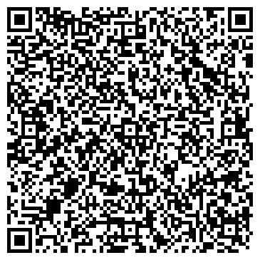"""QR-код с контактной информацией организации ООО """"Лучший день"""""""