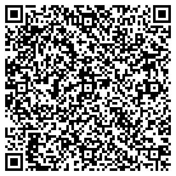 QR-код с контактной информацией организации Viсtory