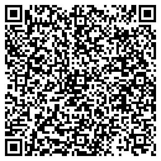 QR-код с контактной информацией организации ЗЕРО