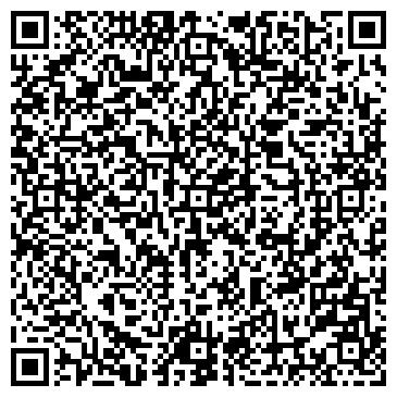 QR-код с контактной информацией организации Студия «Карнавал»