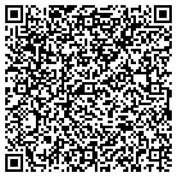 QR-код с контактной информацией организации Студия Компот