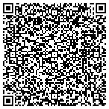 QR-код с контактной информацией организации Детский клуб Улыбка